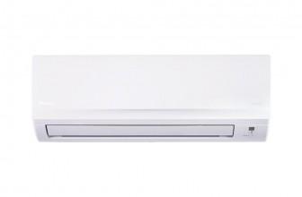 Daikin FTXB35C-RXB35C, Aparat de aer conditionat cu Inverter